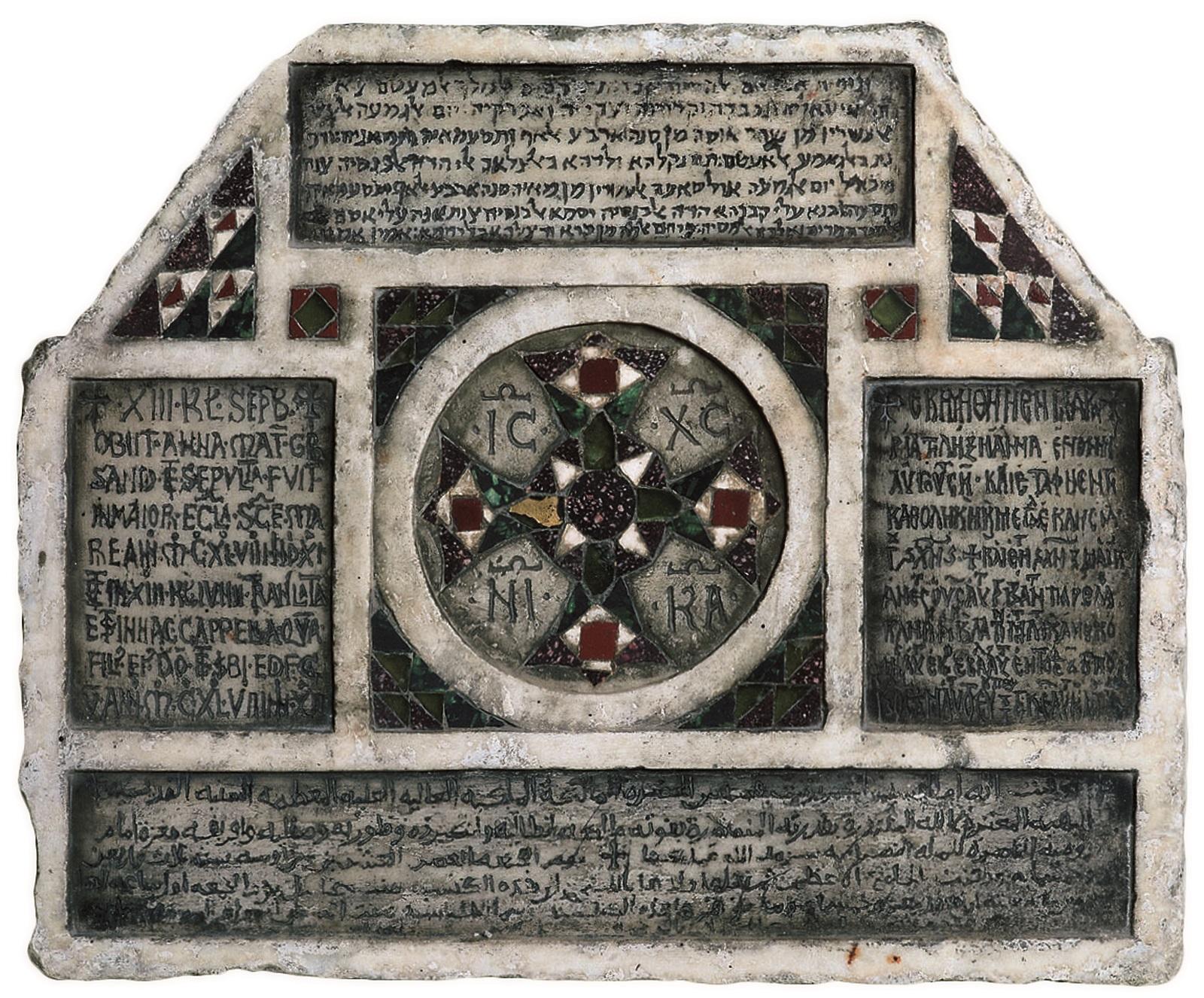 Viertalige grafsteen, Marmer, Palermo, Sicilië, 1149AD. © Soprintendenza di Palermo © Regione Siciliana